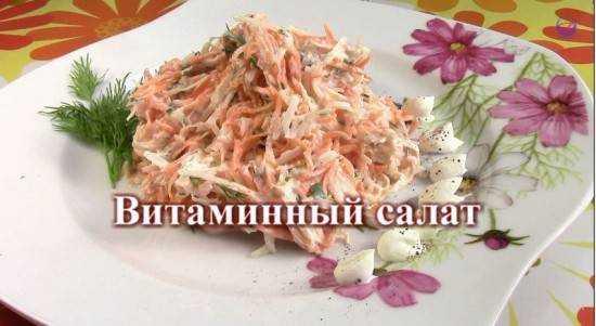Рецепты салатов с поэтапным приготовленим фото