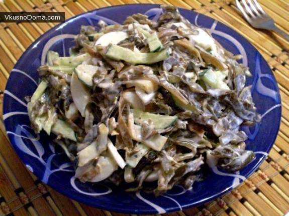Салат з морсткоі капусти